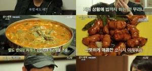 《三時三餐漁村篇》羅PD:車勝元首爾料理並不怎麼樣?