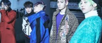 BIGBANG年底辦演唱會 四缺一高尺巨蛋開唱