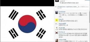 Sunny上傳太極旗·歷史意識發言 引日本網民不滿