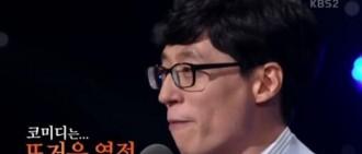 劉在錫助陣《Gag Concert》特輯 稱搞笑源於熱情