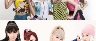 2NE1將發行道別曲 孔旻智發文道不捨