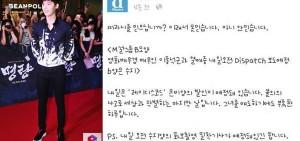 韓媒Dispatch全面否認miss A秀智和-李鍾碩熱戀傳聞