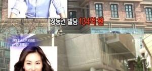 Rain-金泰希是真正的′土豪′  房産總價勝張東健-高素榮