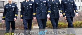 崔始源-昌珉-東海榮登警察海報 穿上制服的魅力男們