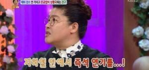 「都教授」金秀賢被爆過往經歷 「曾在地鐵演戲向人要錢?」