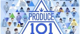 傳《Produce 101》15名選手遭淘汰 節目組拒絕劇透