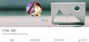 黃子韜回應退出傳言 微博寫下五字宣言