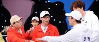《Running Man》曝全新預告 劉在錫公開愛妻「特殊」暱稱