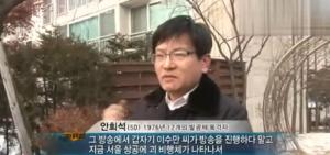 SM李秀滿對EXO的設想起源於1976年?