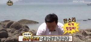 《無限挑戰》劉在石暴風憤怒反而引發爆笑 創造最高1分鐘收視