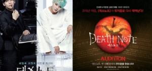 C-jes:日後讓JYJ全員出演音樂劇?