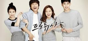 KBS新劇《製作人》延期首播日 定檔5月15日首播