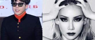 GD攜手CL出演「SBS歌謠大戰」 舞台主題商議中