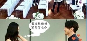 《我們相愛吧》崔始源-劉雯初次見面竟要求女方「吻我吧」