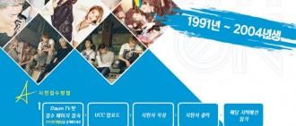 JYP尋找第二Twice 公開選秀第12期啟動