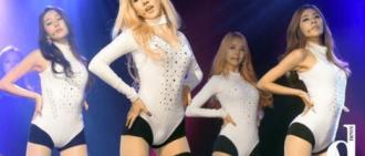 韓網雜分析那些偶像最愛炫耀他們的安全短褲