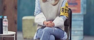 Dara《說話之路》回應與 GD 的緋聞