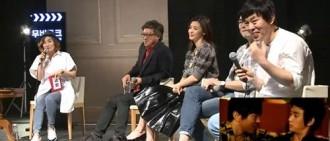 崔德華:我拍電影15年了,熒幕初吻卻給了金秀賢!