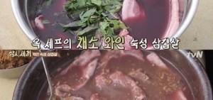 《三時三餐》李昇基變身李廚師毫無自信引爆笑