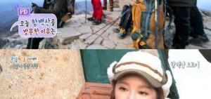 《兩天一夜》劉浩鎮PD:冬季室內拍攝頻繁引觀眾不滿