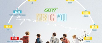 GOT7曝回歸日程表 先行曲28日公開