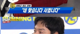 《RM》跑9年破例坐C位! 李光洙脫單多虧她「紅娘說話了」