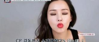 金泰熙-李荷妮竟是至親好友 金泰熙建議李荷妮當YG練習生
