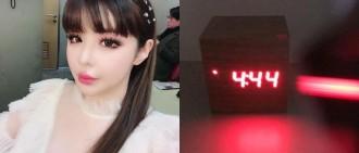 朴春更新神秘IG 預告即將火速回歸?!