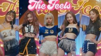 TWICE「The Feels」服裝上的號碼代表著什麼? 從與成員和粉絲有關的文字?