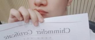 崔敏煥談「品雞師證照」考試 傳授區分品牌秘訣