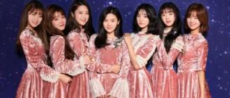 傳OH MY GIRL錄新專輯 4月2日正式回歸