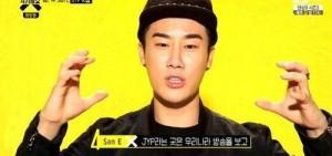 San E自爆:當JYP練習生曾破口大罵公司