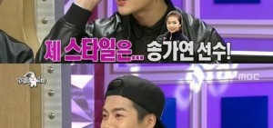 Jackson:理想型是宋佳妍,但她卻不把我當做男人看待