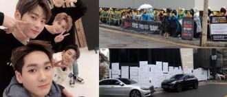 公司招募NU'EST 2.5期會員惹不滿 粉絲街頭捱風雪抗議