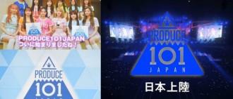 日版《Produce 101》下半年登場!組11人男團明年出道