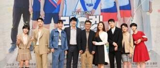 吳娜拉金嫝勛等出席SBS《球拍少年》線上釋出會