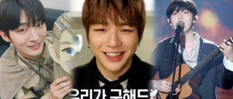 Wanna One繼續包辦頭五位 姜丹尼爾擁最高個人影片播放量