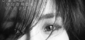 T-ara恩靜Solo出道 造型有別於智妍-孝敏