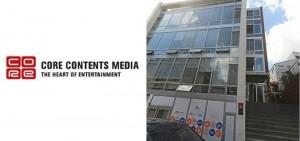 經紀公司 Core Contents Media「停業」以 MBK Entertainment 再出發