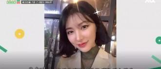 Wanna One尹智聖親妹妹不當藝人可惜了!兄妹互動讓成員全笑翻