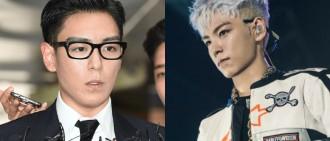 T.O.P.涉毒YG一早知 為BIGBANG順利回歸叫韓瑞希離韓