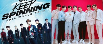 GOT7月底香港演唱會宣佈延期 購票粉絲將獲全數退款