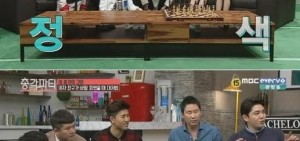 Super Junior強仁提黑歷史:我不是上新聞的那個我