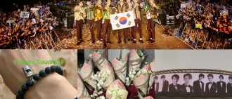 SJ沙烏地阿拉伯演唱會人氣爆發 粉絲應援超大手筆成員好驚喜