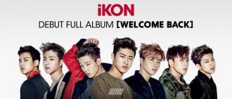 iKON憑藉新專輯席捲歌壇 橫掃各大音源榜