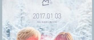 樂童音樂家1月發新輯 打響YG娛樂新年頭炮