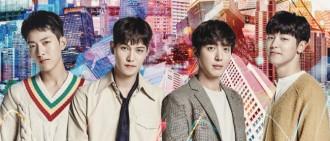 CNBLUE日輯受歡迎 登Oricon銷售日榜首位