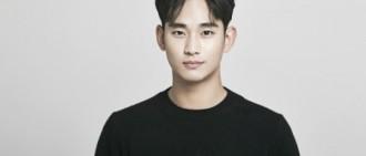 Keyeast娛樂公佈重大消息 金秀賢將於下個月入伍