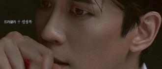 韓國男演員申盛祿確診新冠!曾出演《來自星星的你》反派角色李載京