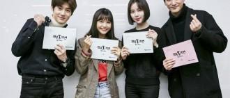 《Rich Man》5月播出!EXO的SUHO和夏沇秀主演,這對太可愛啦